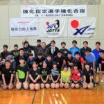 日本ろうあ者卓球協会 ユース強化指定選手強化合宿 様