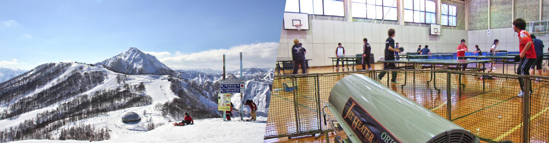 冬合宿とスキースノボ